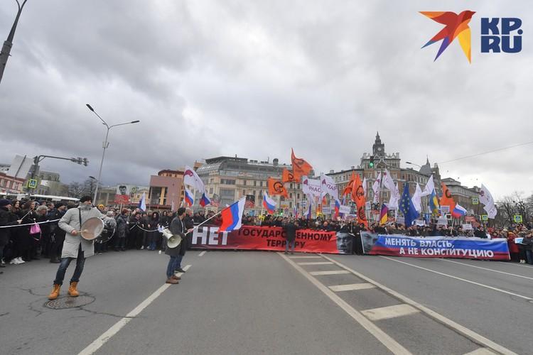 29 февраля в Москве прошел марш памяти погибшего Бориса Немцова