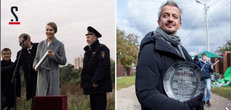 Съемки фильма про маньяка Попкова закончились в феврале. Фото: видеосервис START