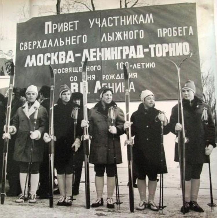 Старт сверхмарафона СССР-Финляндия.1966 год