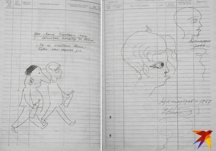 """По версии Короткевича, Бородулин сказал по дороге к Мальдису: «Як не знойдзем Адася, - будзе нам гарэлка ўся», а в 1967-м Короткевич нарисовал не только свой автопортрет, но и то, как мог бы выглядеть в 2000-м. Фото: Издательство """"Мастацкая літаратура"""""""