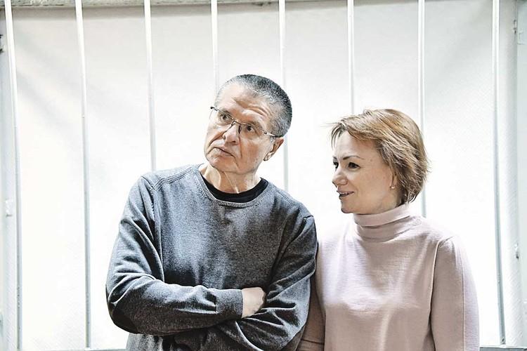 Экс-министр Алексей Улюкаев видится со своей женой Юлией лишь три раза в год.