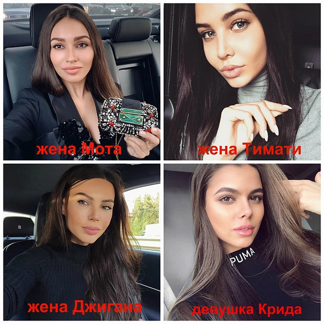 Оксана Самойлова и другие «красавицы-клоны» Фото: Instagram.com