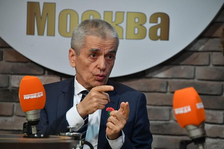 """Геннадий Онищенко на радио """"Комсомольская правда""""."""