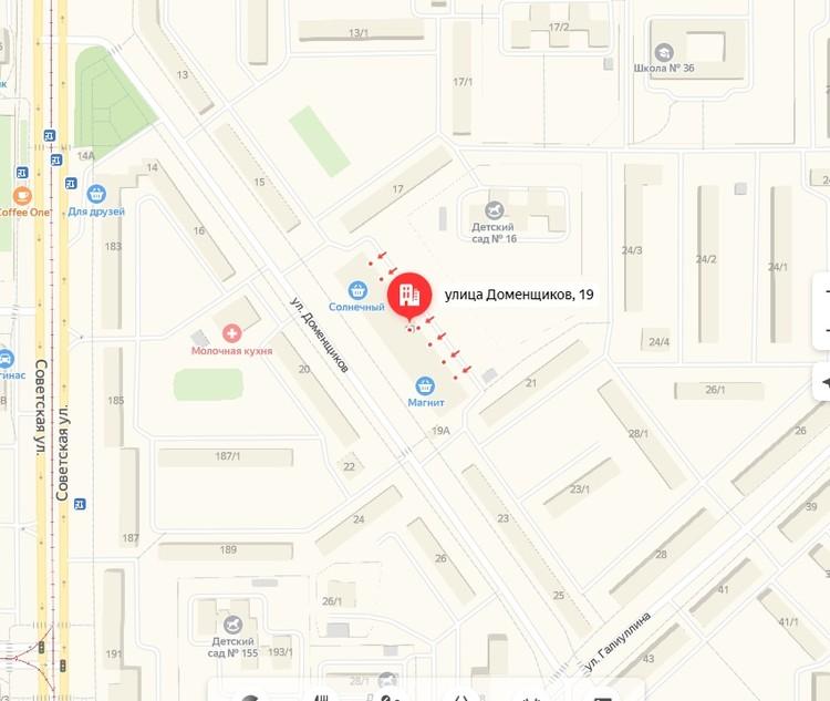 В доме, где произошел пожар, два магазина. Рядом детский сад. Фото: yandex.ru/maps