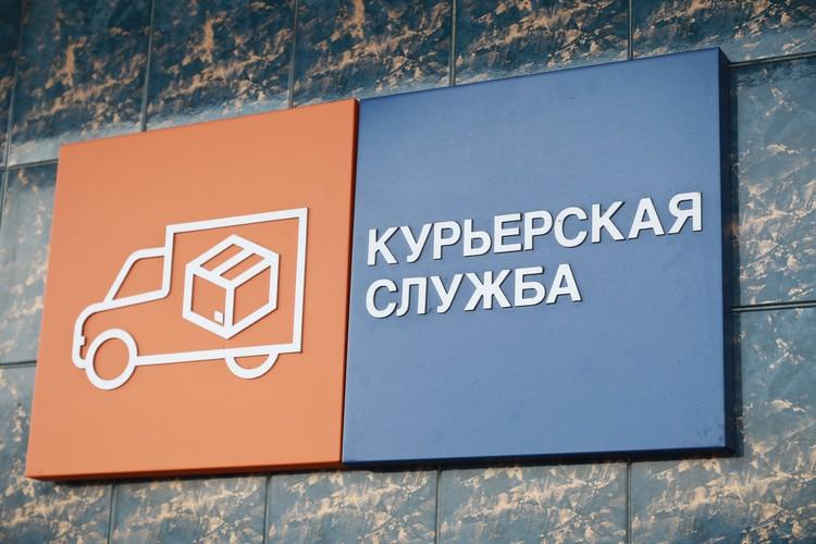 Почта России предлагает клиентам по возможности минимизировать посещения отделений почтовой связи