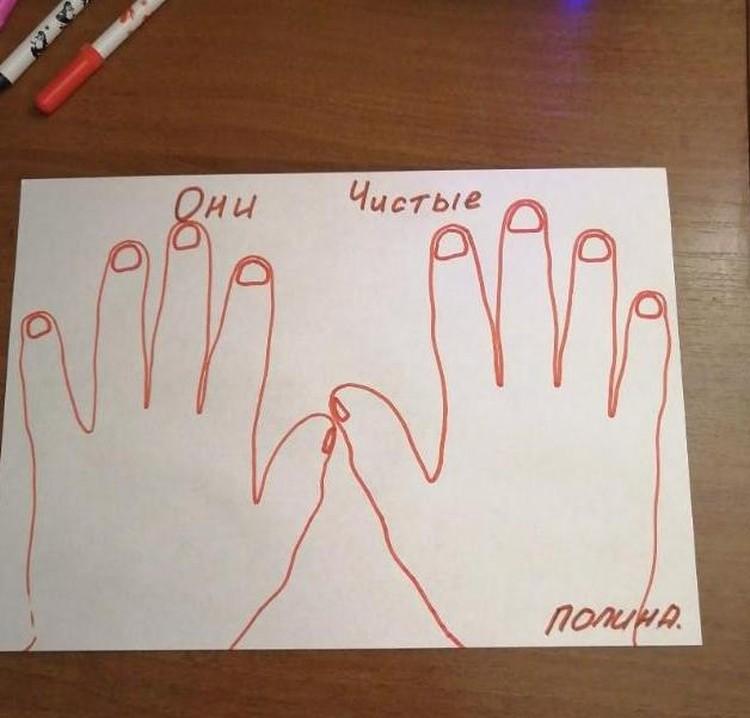 Такие рисунки шлют дети Андрею. Фото: страница ВК актера.