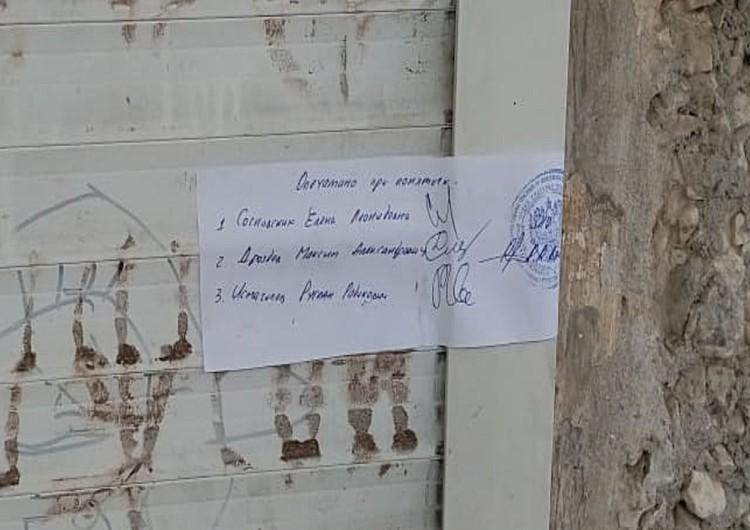 Фото: пресс-служба УФССП России по Свердловской области