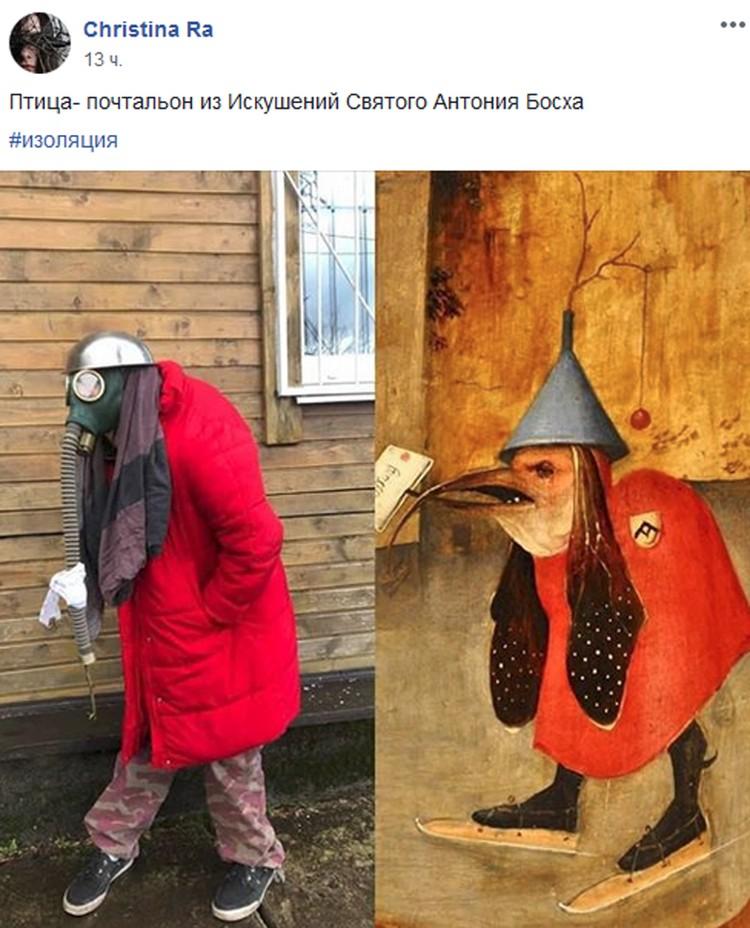 Косплеи странных героев с картин Босха можно выделить в отдельную категорию