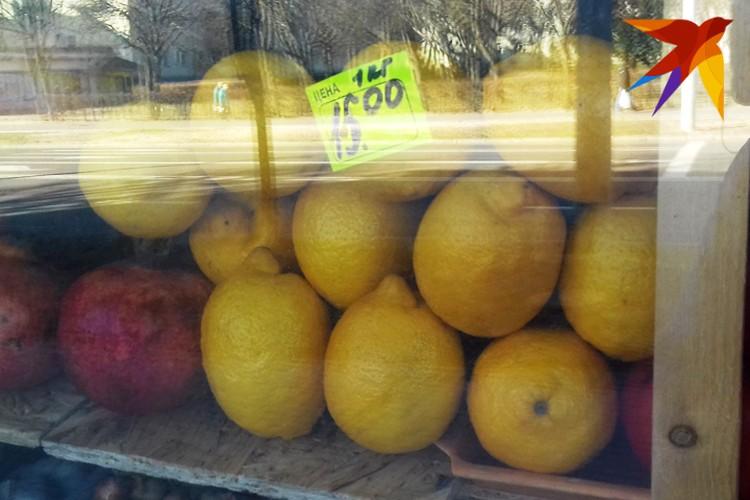 Самые дорогие лимоны в Минске нашлись по 15 рублей за кило.