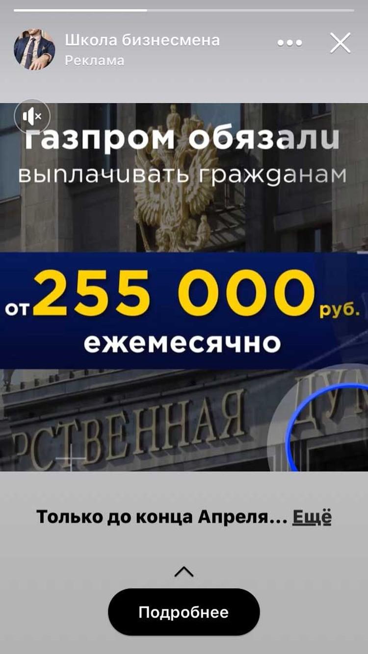 Газпром обязали платить гражданам.