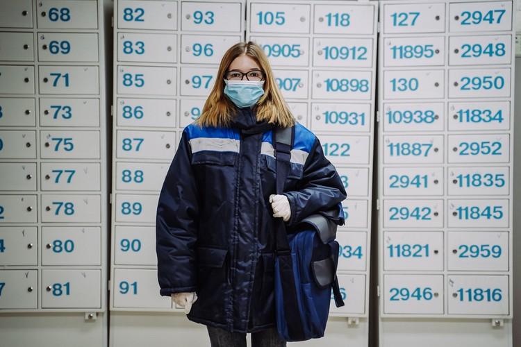 Екатерина, почтальон