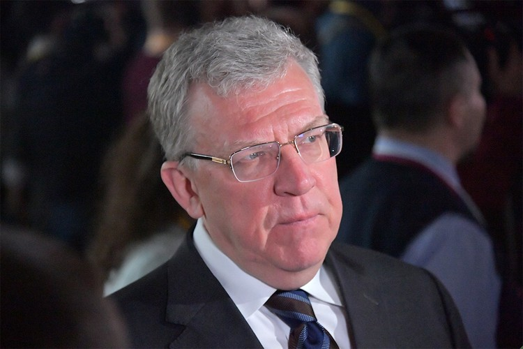 Глава Счетной палаты РФ Алексей Кудрин.