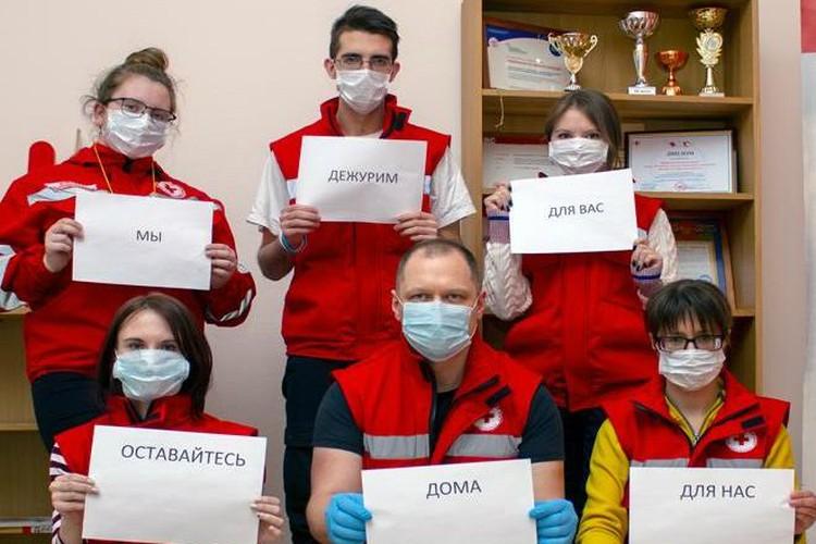 За две недели приняли более 600 звонков и помогли с доставкой почти 300 пожилым петербуржцам. Фото: Санкт-Петербургское региональное отделение Российского Красного Креста