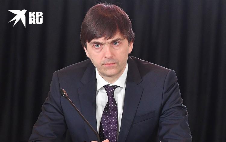 Министр просвещения Сергей Кравцов.