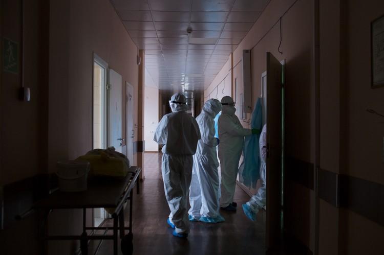 Прежнюю жизнь врачи называют довоенным временем.