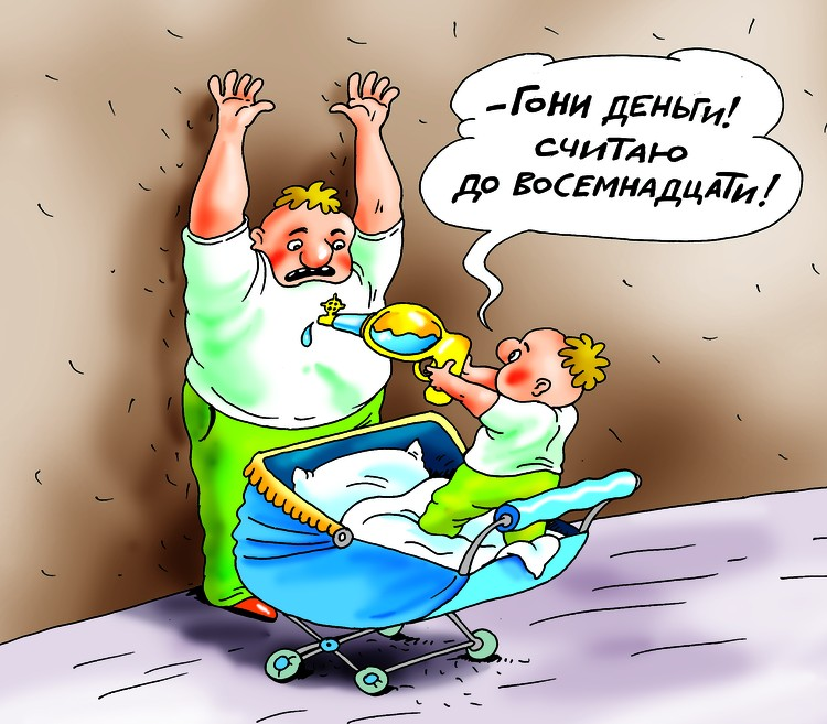 Если заявление подадут оба родителя, выплату получит тот, кто подал заявление первым.