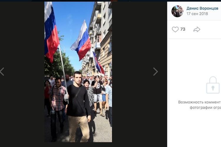 Денис Воронцов из Волгограда. В аккаунте (уже удаленном) единственная фотография, где он идет с российским флагом