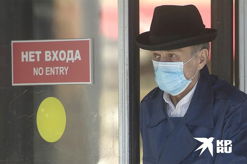 Почти каждый второй россиянин верит, что мировой заговор вокруг пандемии коронавируса существует. Фото: Алексей БУЛАТОВ