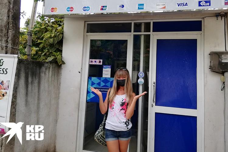 Во время строгого комендантского часа, когда полтора месяца все было закрыто, туристы не могли даже деньги с карт снять
