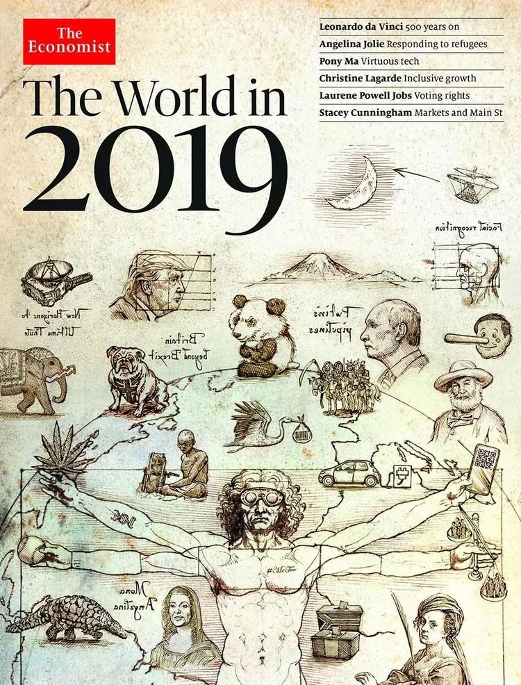 Эскизы-шифровки на обложке «Мир 2019» выполнены в стиле Леонардо