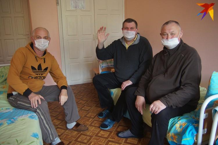 Мужчины сдружились за время реабилитации