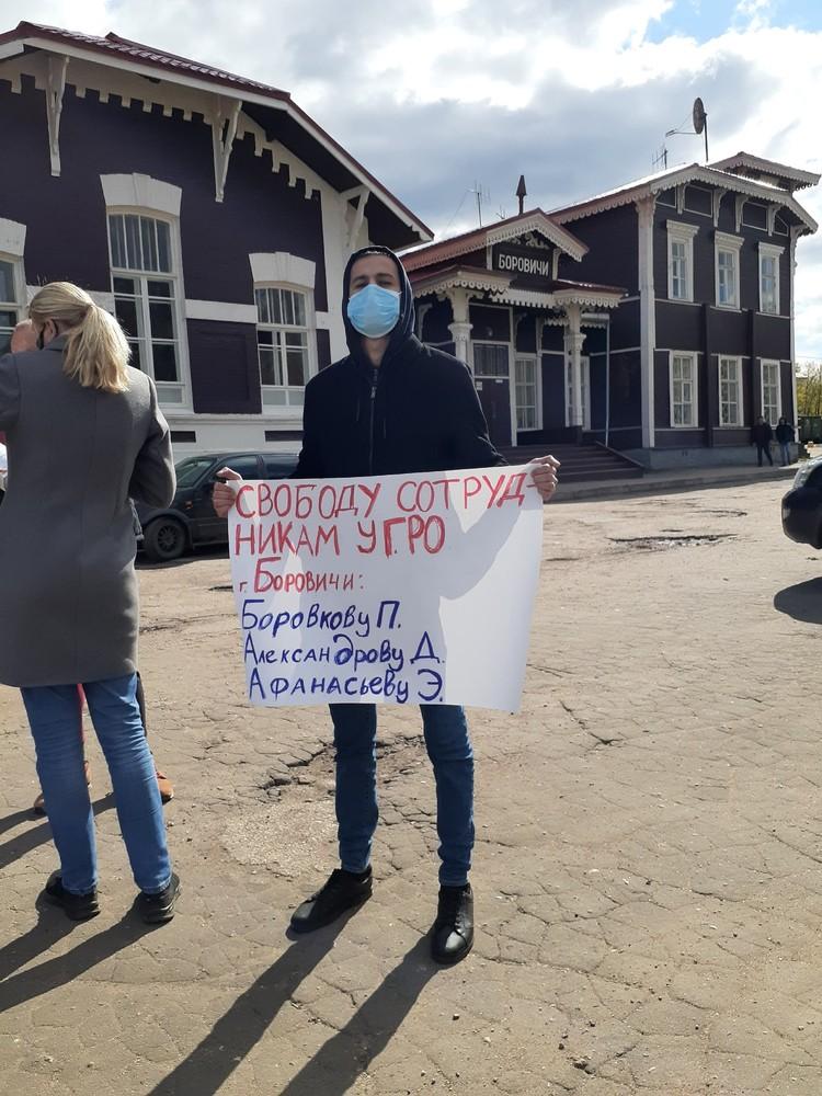 Горожане поддерживают полицейских Фото: предоставлено Иваном Кулаковым