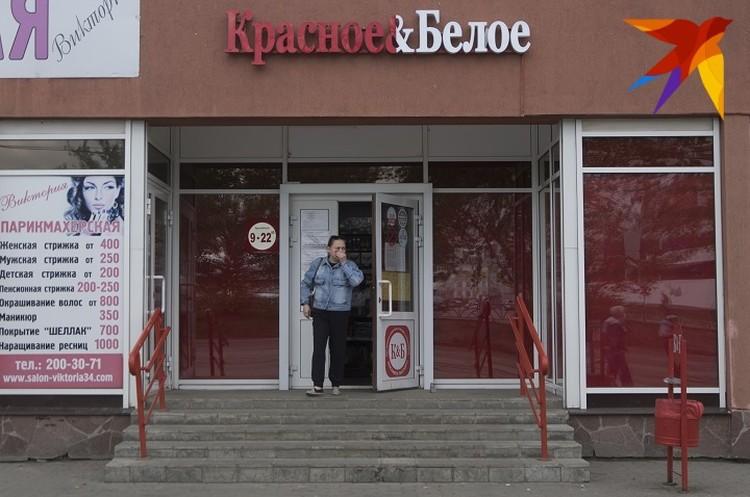 Только в Екатеринбурге насчитывается порядка трех сотен магазинов сети