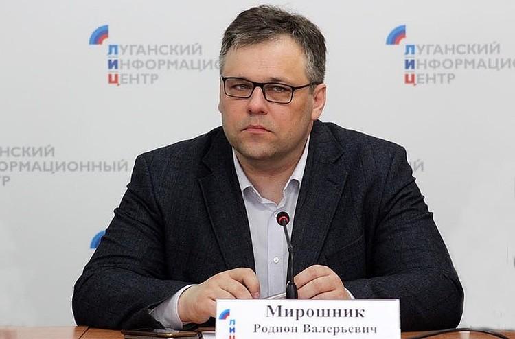 Советник главы ЛНР Родион Мирошник.