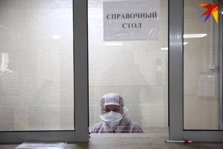 Медики говорят, что когда наладили работу в условиях пандемии, стало не так страшно.