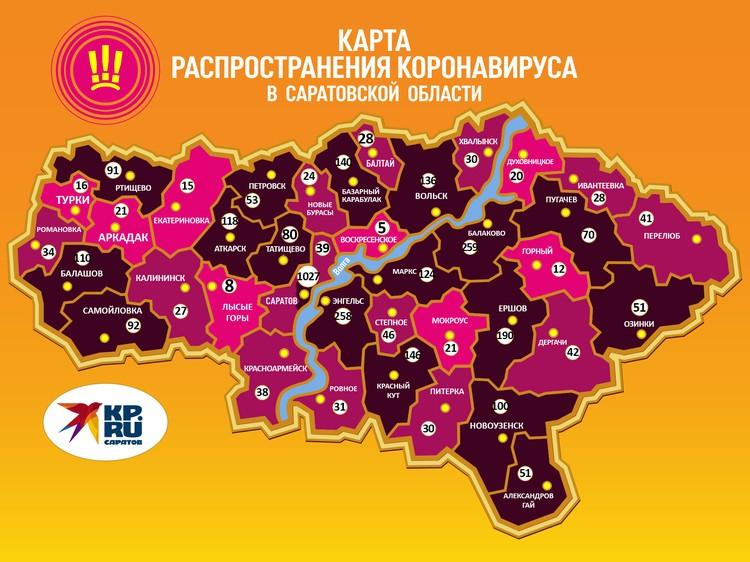 Карта распространения коронавируса в Саратовской области на 6 июня