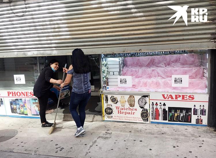 Еще три дня назад здесь, в самом центре Нью-Йорке, творился грабеж и полная анархия