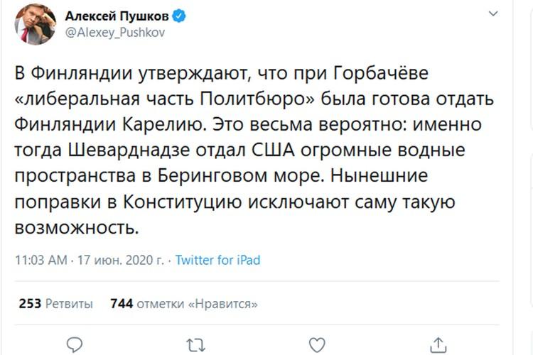 Алексей Пушков допустил возможность таких переговоров