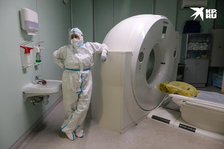 Через компьютерную томографию проходит до сотни пациентов в день