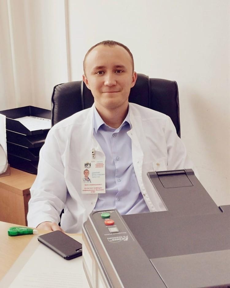 Дмитрий Капустин. Фото: личный архив.