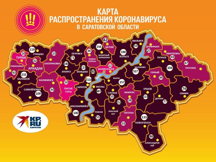 В Саратовской области зарегистрировано 6115 заражений
