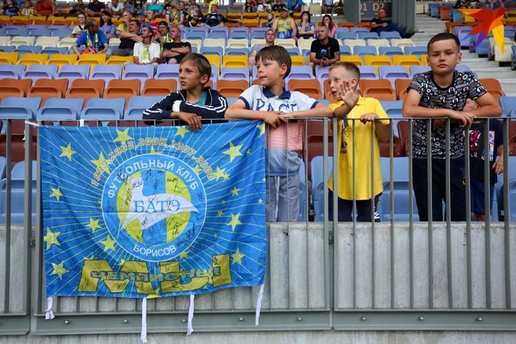 Юные фанаты борисовчан.