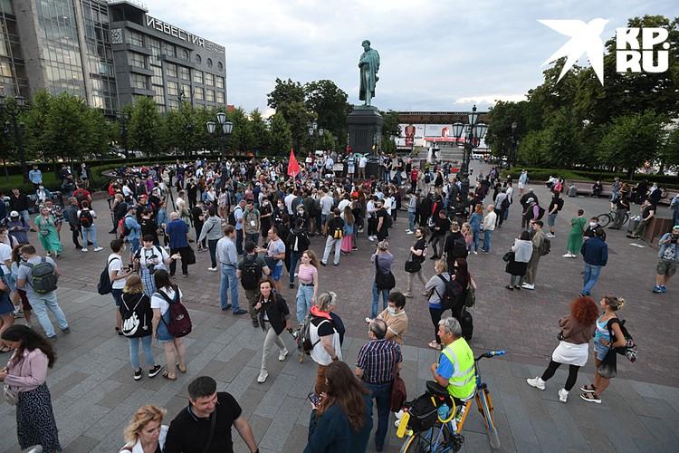К вечеру на Пушкинской площади стали собираться десятки недовольных граждан