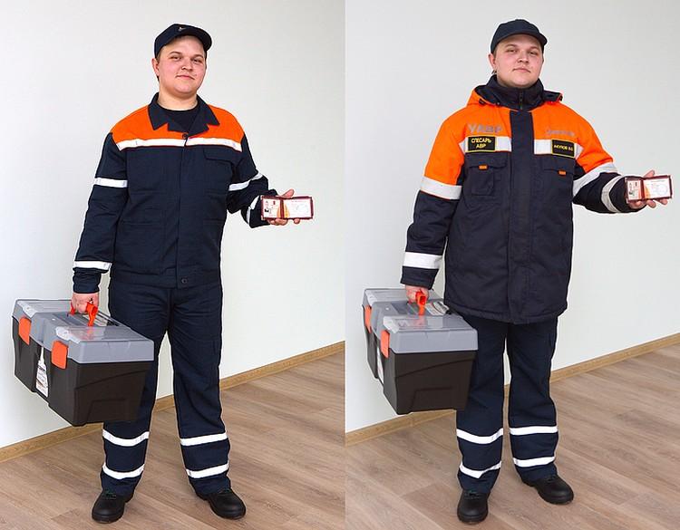 """Так должен выглядеть настоящий сотрудник """"Мосгаза"""". Фото: Мосгаз"""
