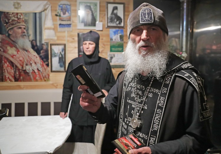 Схиигумен Сергий. Фото: Донат Сорокин/ТАСС