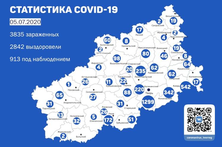 Карта заболевших за 5 июля. Фото: ПТО