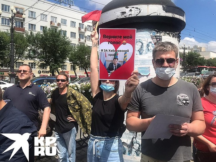 Хабаровск вышел на улицы