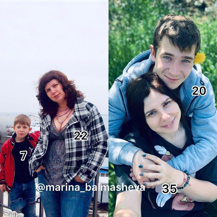 Когда Вове было семь лет, Марине - 22. Фото: instagram.com/marina_balmasheva