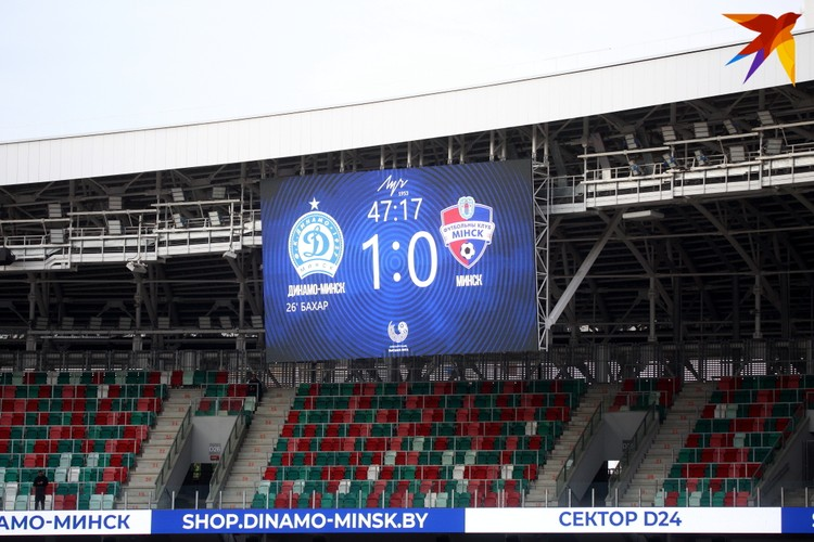 """Матч закончился со счётом 1:0 в пользу минского """"Динамо""""."""