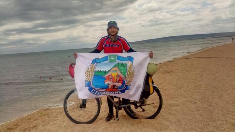 Иван - путешественник со стажем. Фото: личный архив Ивана Поротникова