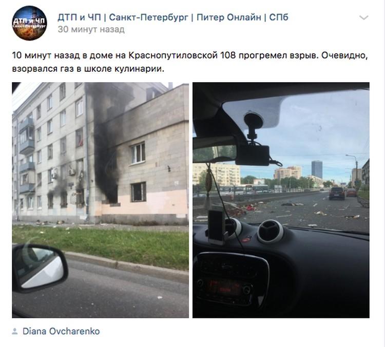 Очевидцы решили, что произошел взрыв