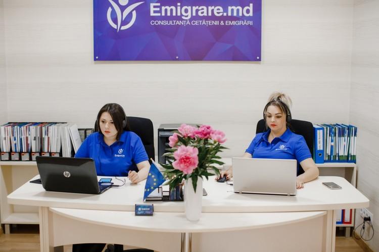 Если вам нужна информационная помощь в эмиграции, обращайтесь к специалистам компании Emigrare.md за качественным миграционным консалтингом!