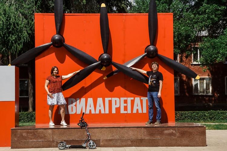 Редактор сайта КП-Самара Ольга Афанасьева, Евгений Котмышев, инженер