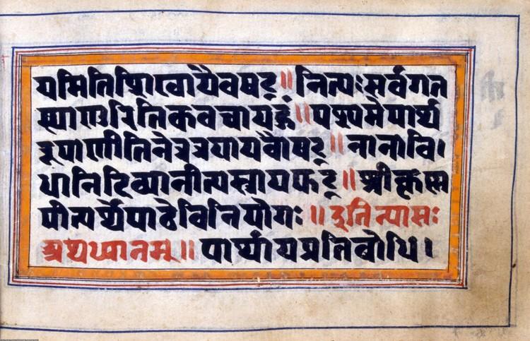 «Бхагавад-гита» рассказывает эпизоды из жизни Кришны.