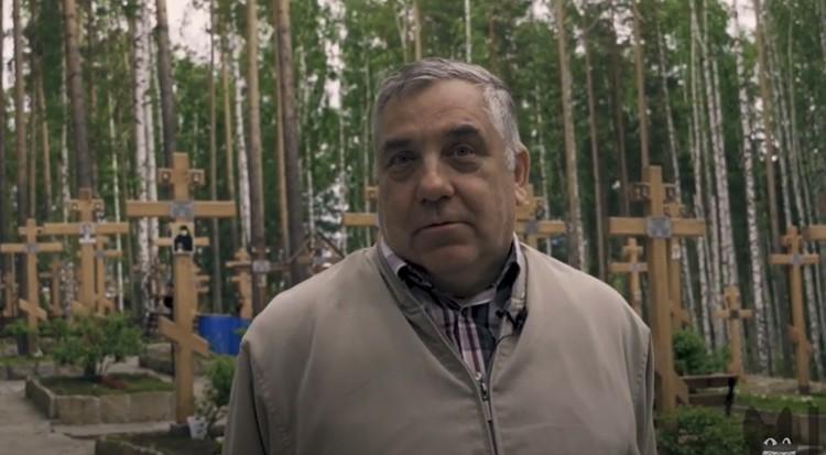 Сергей Иванов называет себя бывшим разведчиком. Фото: кадр из фильма Ксении Собчак