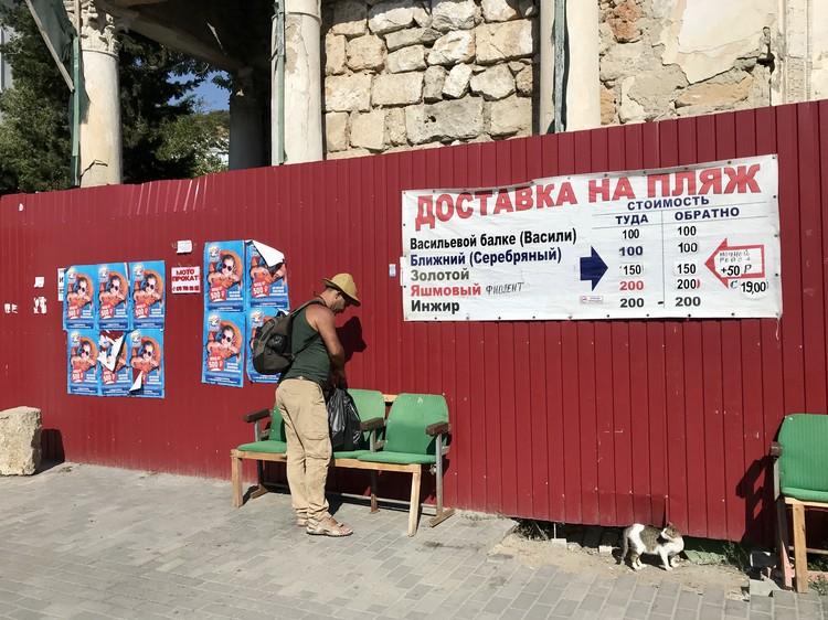 Часть яликов занимается подвозом туристов на пляжи Васили и Яшмовый.